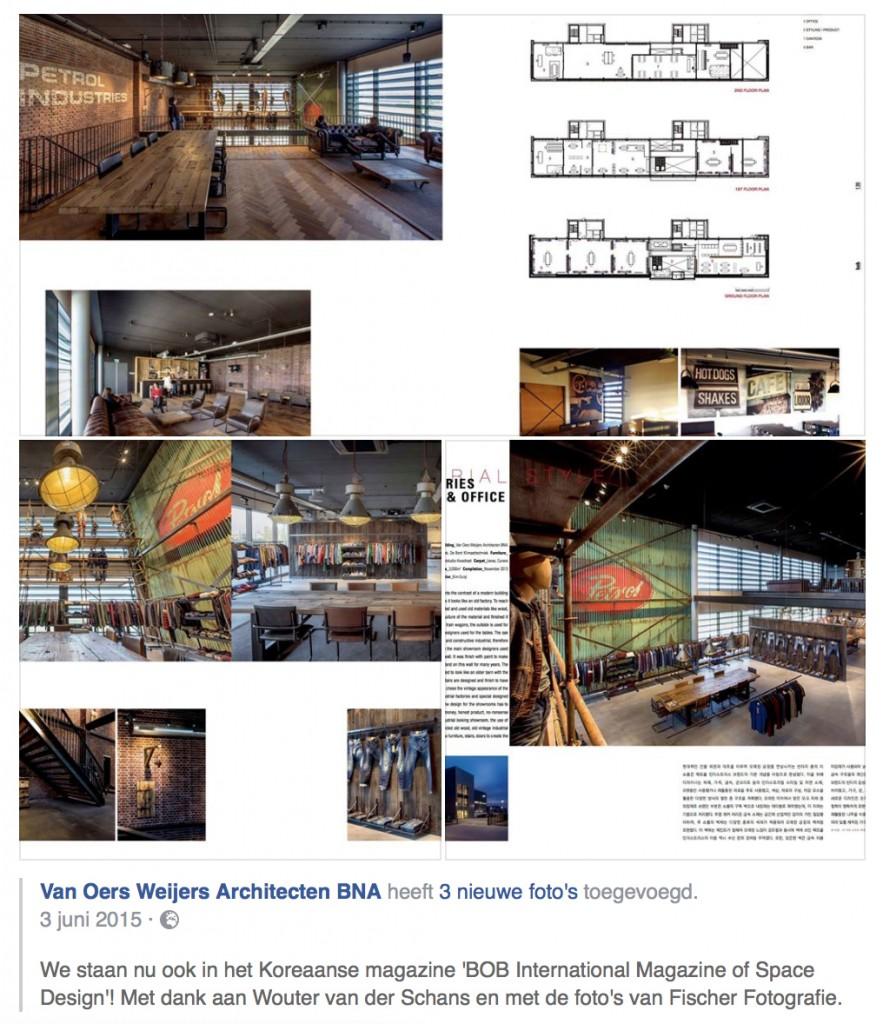 FischerFotografie. Publicatie van interieur en design fotografie in Koreaans tijdschrift.